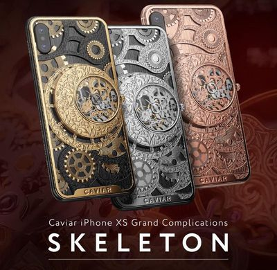 caviarskeletoncollection