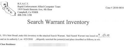 164343 chen search inventory 500