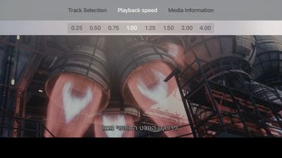 VLC-Playback-Apple-TV