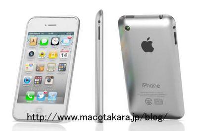 031208 iPhone5 500