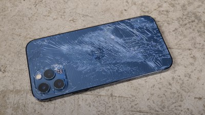 iphone 12 pro cracked glass