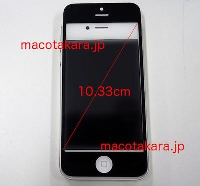 iphone 5 front panel macotakara 1
