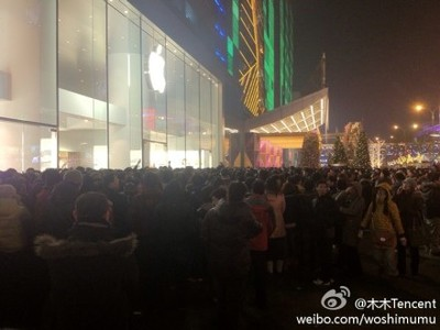 apple store xidan joy city iphone 4s