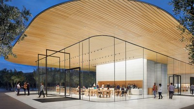 appleparkvisitorscenter